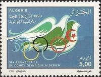 [The 35th Anniversary of the Algerian Olympic Committee, type AJH]
