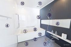 【お風呂の掃除】4種の汚れの落とし方と12ヶ所の掃除方法まとめ   コジカジ Bathroom Lighting, Life Hacks, Bathtub, Cleaning, Mirror, Furniture, Home Decor, Bathroom Light Fittings, Standing Bath