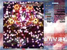 Touhou Project 12 UFO   Normal   1CC