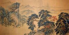 Amazing Chinese landscape and drawing. Chinese Landscape Painting, Chinese Painting, Landscape Paintings, Landscapes, Warring States Period, Asian Art, Art Tutorials, Flower Arrangements, Vintage World Maps