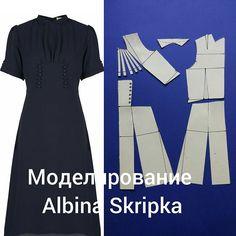 Сегодня мы разберём вот такое интересное винтажное платье. Обратите внимание: воротник в платье стойка, необычной формы, как бы встроенная в платье. Так же имеется подрез на груди с драпировкой. На мой взгляд, платье очень интересное. Согласны со мной? Пишите комментарии, ставьте лайки, задавайте вопросы #АльбинаСкрипка #АльбинаСкрипка_моделирование #шитье #урокишитья #шьюсама #шитьеикрой #HauteCouture #учушить #шитьлегко #учимсяшить #занятияпошитью #научитьсяшить #кройишитьеснуля…