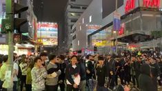 33 Hong Kong Protest Ideas Hong Kong People Protest Hong Kong