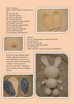 Nelly Handmade: Кролик гигант и его описание