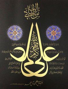 I love mola Ali Islamic World, Islamic Art, Islamic Calligraphy, Caligraphy, Mola Ali, Paradise Garden, Arabic Art, Imam Ali, Mystic