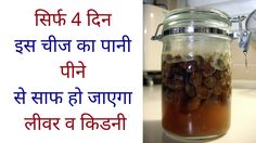 This can be one of the earliest signs of kidney disease. Benefits Of Drinking Water, Astrology Report, Liver Cleanse, Kidney Disease, Home Remedies, Health Care, Indian Sarees, Ayurveda, Note