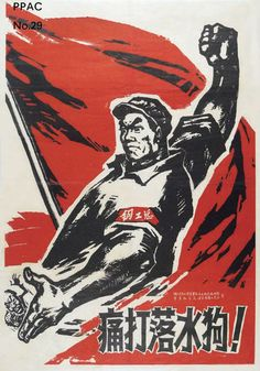 The Chinese Revolution Propaganda Posters Chinese Propaganda Posters, Chinese Posters, Propaganda Art, Political Posters, History Photos, History Facts, Mao Zedong, Red Army, Communism