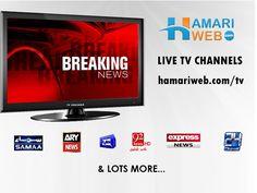 Watch PTV world Live Streaming along with other Leading TV Channels of Pakistan: Samaa, Dunya, Ary News, Express News, 92 News HD, Hum TV, See TV, Dawn, TenSports & lots more..