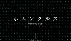Interactive Background — http://homunculus.jp/