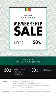 2017년 첫번째 멤버십 키트 – 아모레퍼시픽 쇼핑몰