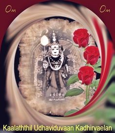 Murugan Arulum Idaththil Irulaedhu lyrics Tamil - English, முருகன் அருளும் இடத்தில் இருளேது பக்தி துதி