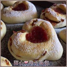 My Mind Patch: Sweet Heart Bun 甜心❤️肉干面包