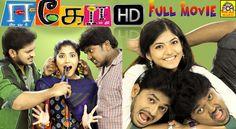Tamil Movies 2015 Full Movie New Releases Ego | Velu &  Anaswara Kumar  ...