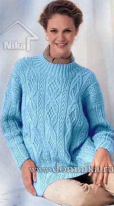 Вязаный женский свитер с узорами