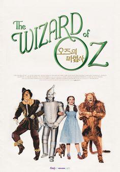 오즈의 마법사 (The Wizard of Oz)