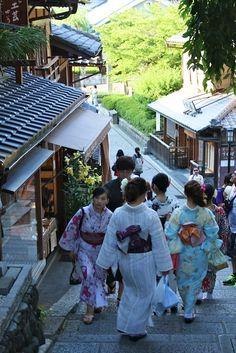 Kyoto Japan Cool Art Projects, Kaiser, Kyoto Japan, Nihon, Yokohama, Osaka, Asian Art, Kobe, Samurai