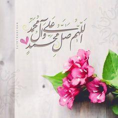 Calligraphy Wallpaper, Islamic Art Calligraphy, Islamic Posters, Islamic Phrases, Islamic Images, Islamic Pictures, Quran Karim, Allah, Islamic Paintings
