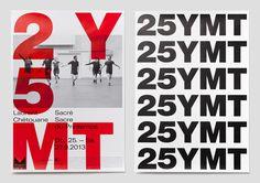 designeverywhere:  Mousonturm 25YMT