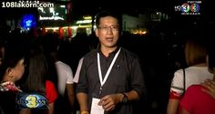 ข่าว 3 มิติ วันที่ 8 พฤศจิกายน 2558 รายงานสดจาก เมียนม่า