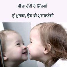 ਸ਼ੀਸ਼ਾ ਹੁੰਦੀ ਏ ਜਿੰਦਗੀ Life Is Like A Mirror