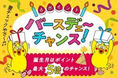 Japan Design, Banner Design, Design Elements, Campaign, Layout, Graphic Design, Marketing, Logos, Creative