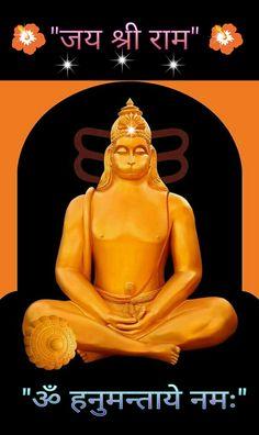 Hanuman Hd Wallpaper, Lord Hanuman Wallpapers, Lord Shiva Hd Images, Hanuman Images, Hanuman Murti, Shri Ram Photo, Ram Hanuman, Rama Image, Kali Hindu