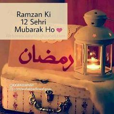 Islamic Qoutes, Islamic Dua, Islamic Images, Islamic World, Islamic Pictures, Muslim Ramadan, Islam Muslim, Allah Islam, Ramzan Wallpaper