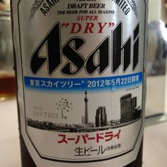 Super Dry Skytree Version