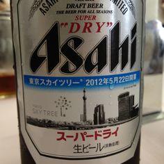 Super Dry Skytree Version