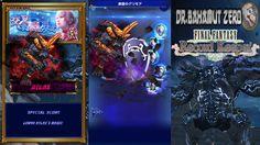 FFRK ATLAS FFXIII EVENTS 交叉する時の果て - 滅吼える巨兵