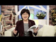 [생명의 삶] 20160314 내 소유와 존재를 다해 천국에 투자하는 삶 (마태복음 25:14~30) - YouTube