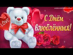 ZOOBE зайка Шуточное Поздравление с Днём Влюблённых Валентинка