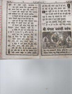 Durga Stuti by Chaman | Hindu Theology | Hindu Iconography | Free 30-day Trial | Scribd Durga Kavach, Vedas India, Indian Hindi, Lakshmi Images, Hindu Mantras, Radha Rani, Prayers, Pdf, Deities