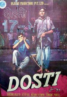 """Dosti"" (1964) Directed by Satyen Bose India 🇮🇳"