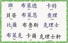 Kanji Symbol Tattoo Design Ideas 1