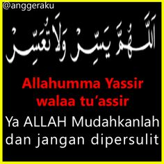 See related links to what you are looking for. Muslim Quotes, Islamic Quotes, Animated Smiley Faces, Angry Emoji, Doa Islam, Prayer Verses, Good Morning Greetings, Jokes Quotes, Alhamdulillah