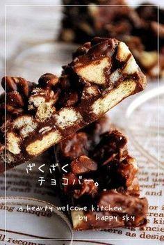 クックパッド『簡単・お洒落・大量生産で友チョコに!チョコバー』レシピ【15選】バレンタイン・手作り - NAVER まとめ