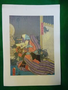 Japanese Woodcut Print Reproduction - Japanese Lady. Part of a collection which had been forgotten about and stored in an architect's drawings cabinet.  42cm x 30cm.  Price includes UK postage, please e-mail for international postage details. £19.49