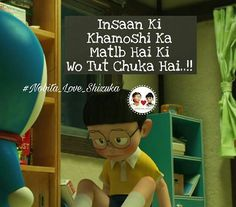 Friends Forever, Best Friends, Doraemon Cartoon, Dear Crush, Cute Funny Dogs, Cute Love Quotes, Hug Me, True Words, Poetry Quotes