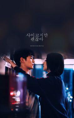 Gilmore Girls, Korean Drama Eng Sub, Hyun Seo, Korean Lessons, Netflix, Poster Boys, Japanese Drama, Learn Korean, Star Wars