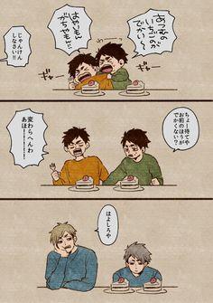 How to be patient with your twin Daisuga, Kuroken, Bokuaka, Iwaoi, Kagehina, Haikyuu Funny, Haikyuu Anime, Miya Atsumu, Tsukkiyama