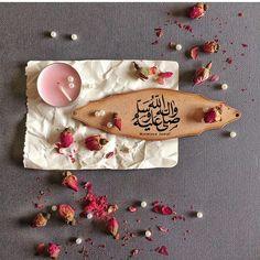 . . . . اللهم صل و سلم على نبينا محمد.. . . . by a_aisha87 Kalimah on facebook http://ift.tt/1VXr4dl Kalimah on twitter https://twitter.com/kalima_h Kalimah on instagram http://ift.tt/1LU58Az Kalimah on pinterest http://ift.tt/1hKqXEA Kalimah on bloger http://ift.tt/1LU56sh Kalimah on tumblr http://ift.tt/1VXr5hr ______________________________________ إن الذين قالوا ربنا الله ثم استقاموا تتنزل عليهم الملائكة ألا تخافوا ولا تحزنوا وأبشروا بالجنة التي كنتم توعدون نحن أولياؤكم في الحياة الدنيا…