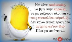 Very Funny Images, Minions, Life Quotes, Jokes, Lol, Humor, Beautiful, Quotes About Life, Humour