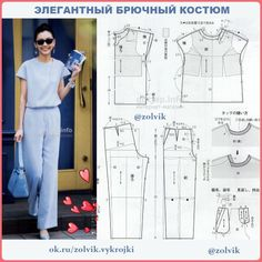 Best 6 FREE PATTERN ALERT: Pants and Skirts Sewing Tutorials – On the Cutting Floor: Printable pdf sewing patterns and tutorials for women – SkillOfKing. Dress Sewing Patterns, Sewing Patterns Free, Sewing Tutorials, Clothing Patterns, Free Pattern, Sewing Projects, Sewing Tips, Sewing Pants, Sewing Clothes