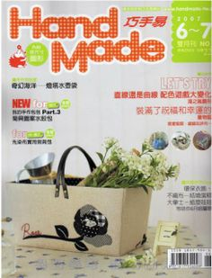 HandMade Craft Mag - Many small sewing projects to make.