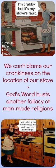 1-Minute Bible Love Notes: Blame it on My Stove