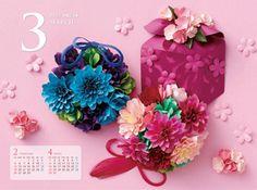 2012年ニッセンカレンダー3月