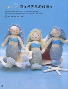 Mermaids girls. Free pattern