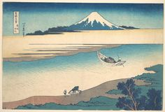冨嶽三十六景 武州玉川|Tama River in Musashi Province (Bushū Tamagawa), from the series Thirty-six Views of Mount Fuji (Fugaku sanjūrokkei) by Katsushika Hokusai, Asian Art Medium: Polychrome woodblock print;...
