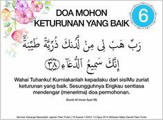 Islamic Prayer, Islamic Dua, Islamic Quotes, The Killers, Doa Islam, Islam Quran, Pray Quotes, Love Quotes, Islam For Kids