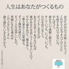 いいね!2,285件、コメント7件 ― @yumekanau2のInstagramアカウント: 「アメリカの伝説的女優「マリリン・モンロー 」の言葉。笑顔が人生を作ります。 . . . #マリリンモンロー#女優#笑顔#人生 #女性#諦めない#信じる#美しい #ファッション#美容#名言」